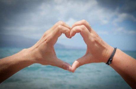 סיפור אהבה מרגש מעבר לים
